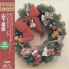 山下達郎 / Christmas Eve (日本進口版)