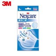 3M Nexcare成人醫用口罩-粉藍(5片包)