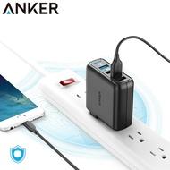 又敗家@美國Anker多重保護4孔43.5W QC3.0充電座充PowerIQ壁充USB充電器4-Port快充頭電頭適Apple蘋果iphone和Android安卓手機充電