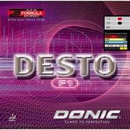 力揚桌球-  DONIC Desto F1 膠皮