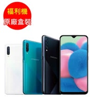 福利品_Samsung GALAXY A30s  (4G) -七成新B
