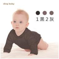 【ding baby】兒童柔感發熱連身包屁衣3入-B款(70-90cm)