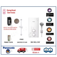Panasonic DH3RL1SW Instant water Heater FOC Delivery