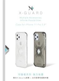 任我行騎士部品 Intuitive Cube X-GUARD FOR IPHONE 11PRO 抗震 防摔 手機殼 手機架