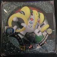 Pokemon Tretta Master Regigigas Version U2