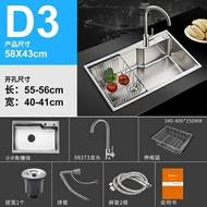 廚房水槽加厚洗菜盆304不銹鋼水槽洗碗池大單盆手工單槽套餐  【交換禮物】