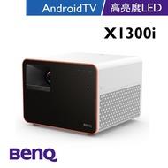 BenQ 4LED 側投高亮遊戲三坪機 X1300i (3000流明)