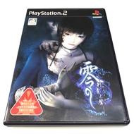 [勇者電玩屋]PS2正日版-極美品 零 刺青之聲
