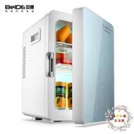 行動小冰箱貝得20L小冰箱迷你小型家用車載冰箱單門式宿舍二人世界車家兩用