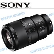 【中壢NOVA-水世界】Sony FE 90mm F2.8 Macro G 公司貨 SEL90M28G