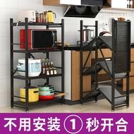 折疊電器架 免安裝廚房用品折疊置物架多層落地式烤箱放鍋架微波爐儲物收納架『XY20675』