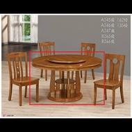 【石川家居】YU-402-3 (A246) 柚木色實木腳盤4.5尺圓餐桌 (不含其他商品) 台北到高雄滿三千搭配車趟免運