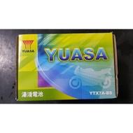 YUASA湯淺機車電池 YTX7A-BS 7號電池 山葉/光陽 125CC機車電池電瓶~現貨
