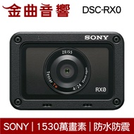 SONY 索尼 DSC-RX0 卡爾蔡司 數位相機 RX系列 RX0 | 金曲音響