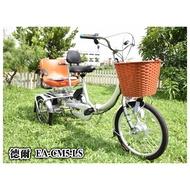 德爾綠能 【EA-CM5-LS 日式電動親子三輪車】 親子腳踏車 電動三輪車 載寶貝輕鬆出遊 親子車 三輪車