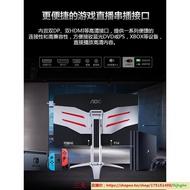 AOC AG322QC4 32英寸2K曲面144Hz電競顯示器游戲曲屏高清顯示屏