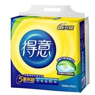 【得意】連續抽取式花紋衛生紙100抽*10包*7袋/箱