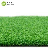 健力草-人工草皮雙色捲草-運動草-健身房專用草