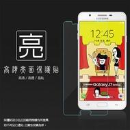亮面螢幕保護貼 SAMSUNG 三星 Galaxy J7 Prime G610 保護貼 軟性 高清 亮貼 亮面貼 保護膜 手機膜