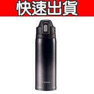象印 SLiT運動型不鏽鋼真空保冷瓶 1.03L (SD-ES10)
