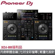 [福利品]Pioneer DJ XDJ-RR 雙軌All-In-One DJ系統
