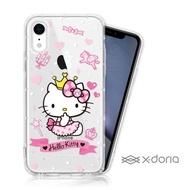 【SANRIO 三麗鷗】Hello Kitty iPhone XR 彩繪水鑽空壓手機殼(仙女)