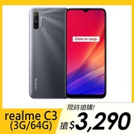 現貨在這!孝親首選【realme】realme C3 6.5吋大電量遊戲怪獸 火山灰(3G/64G)
