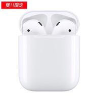 Apple AirPods 2 搭配有線充電盒 (MV7N2TA/A) 雙11限定
