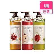 【Hair Recipe】滋養護髮精華素 530ml(生薑蘋果/奇異果清爽/蜂蜜保濕 任選)