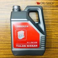 🥇油膩膩 NISSAN 引擎循環清洗油 引擎內部清洗劑 強效引擎油泥去除劑