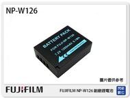【免運費】FUJIFILM NP-W126 副廠電池(NPW126)XPRO2/XE3/XE2/XA5/XA3/XA2/XT30/XT20/XT3/XT2/XH1