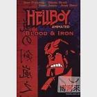地獄怪客動畫版: 血與鐵 DVD
