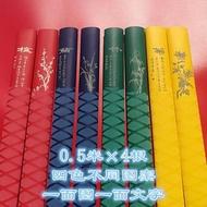 23勁爆熱賣【長度半米 中國風】魚竿熱縮管DIY桿套熱縮把套花紋熱縮管