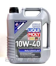 LIQUI MOLY 10W40 MOS2 LEICHTLAUF 機油 5L #2184
