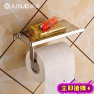 304不銹鋼手機卷紙架浴室衛生間擦手廁所衛生紙盒紙巾架廁紙架 618購物節