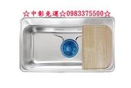 YOYA 愛多力水槽 LJB960 韓國原裝進口不銹鋼水槽 RIDR☆來電特價☆台中水槽、彰化水槽、員林水槽
