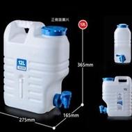 【May Shop】NH外出露營戶外活動必備PE食品級無毒安全水桶(12公升)
