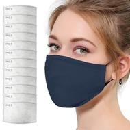 【活力揚邑】PM2.5防塵霾濾芯式立體棉布口罩活性碳五層濾片12入