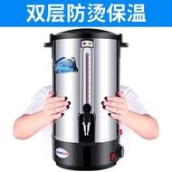 美萊特304不銹鋼開水桶商用奶茶店20L保溫桶燒水桶家用電熱水桶  ATF
