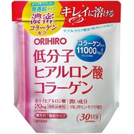 ★ NEW ★ ORIHIRO Nano Collagen Powder with Hyaluronic 180g for 30 days! (collagen content UP)