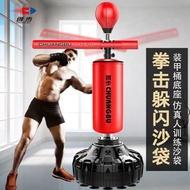 成人拳擊沙袋反應靶旋轉立式棍靶家用訓練器練散打器材躲閃速度球