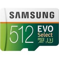 三星512GB 100MB / s(U3)MicroSDXC Evo Select存儲卡,帶適配器