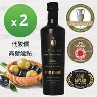【Acaia】希臘特級初榨冷壓橄欖油500ml(買一送一)