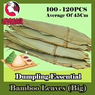 Authentic Bamboo Leaves 400g ! Must Have Essential For Making Rice Dumpling !