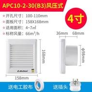 通風扇 金羚排氣扇4寸6寸百葉窗式換氣扇衛生間廚房抽風機排風扇強力靜音