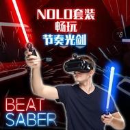 VR眼鏡NOLO CV1 VR眼鏡移動交互設備6dof體感手柄steam vr遊戲機