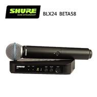【SHURE】BLX24 / BETA58 無線麥克風系統(原廠公司貨)