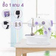 จักรเย็บผ้า  Mini Sewing Machine จักรเย็บผ้าขนาดเล็ก จักรเย็บผ้าพกพา จักรเย็บผ้าไฟฟ้า ขนาดพกพา สีม่วง-ขาว  Paris store