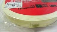 【八八八】e網購~ 【3M 113雙面泡棉膠帶18mm X 5M 】膠帶 雙面膠