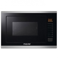 Mayer | MMWG25B 25L Built-in Microwave Oven with Grill